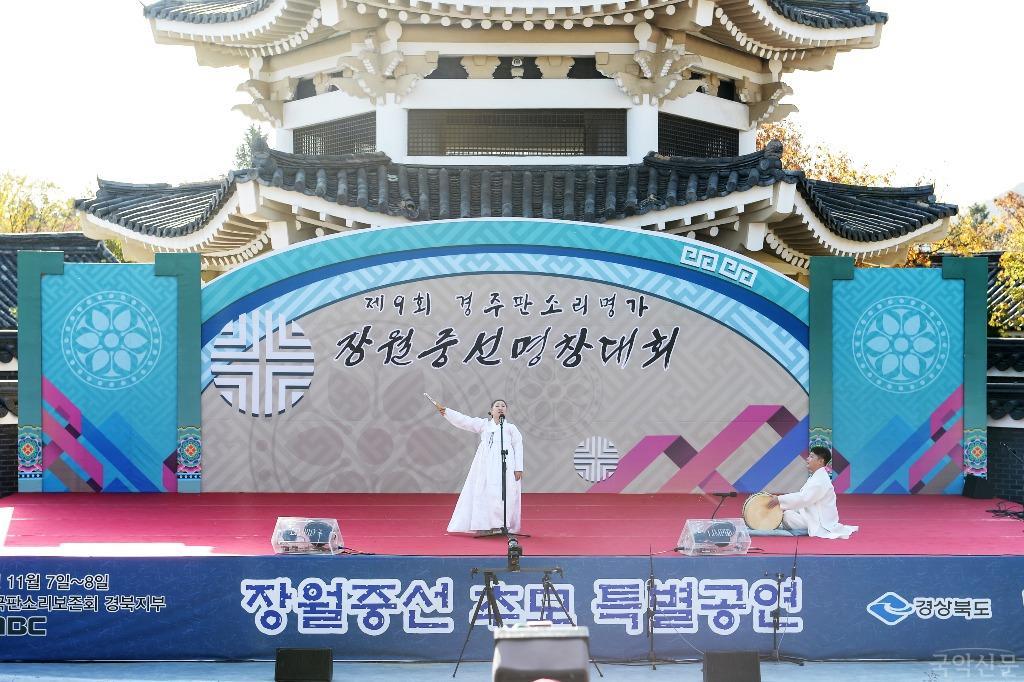3-신영희 명창의 판소리.jpg