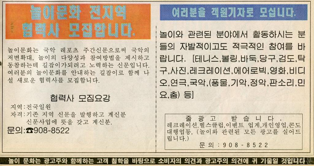 1국 광고.jpg