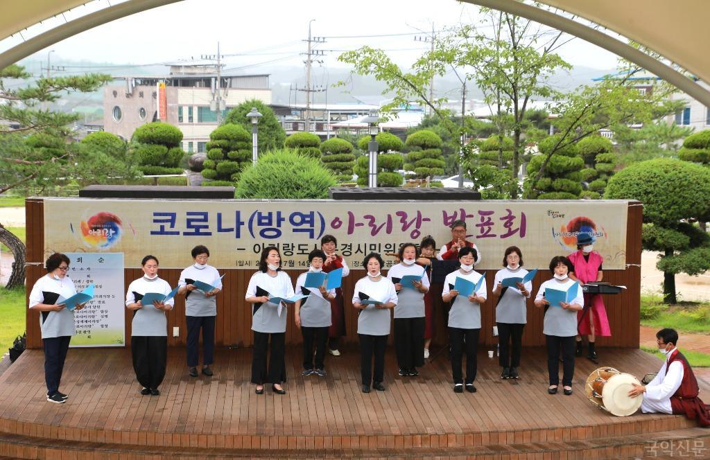 수장품-코로나아리랑 발표회 사진-1.JPG