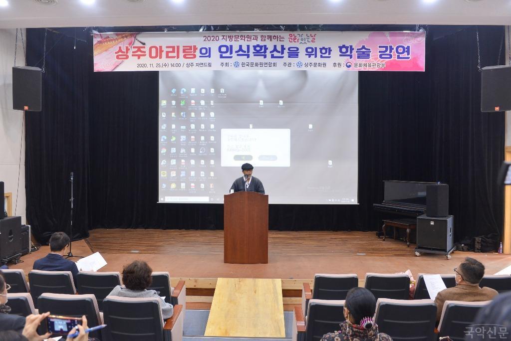 김연갑 선생의 특강.jpg
