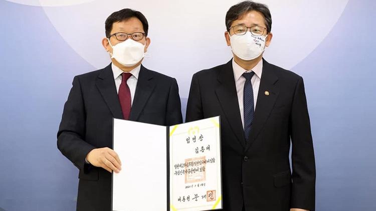 국립민속박물관장에 김종대 중앙대 교수 임명