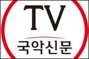 제28회 정읍전국농악명인대회 11.7