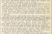 국악신문이 걸어 온 길 5