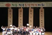 제28회 정읍 전국농악명인대회 요강  11월0 7일 (토)