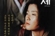 [국악영화] 서편제(1993년)