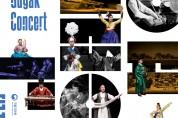 Saturday Gugak Concert  2020-01-04 ~ 2020-12-26