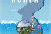 [전시] 한국 관광 전시 '클로즈업 한국'