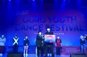 구로아동청소년네트워크함께, 제6회 구로청소년 댄스축제