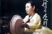 국가무형문화재'경기민요' 이은주 명예보유자