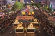 Yeondeunghoe Inscribed on the UNESCO Representative List
