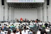 제13회 문경새재아리랑제  중국예술단
