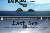 Dokdo & East Sea