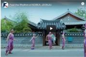"""[국악버젼 댄스]  관광공사 댄스 """"좌우나졸"""" 따라하기"""