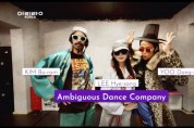 [Catchy Korea] An Instant Addiction? Ambiguous Dance Company [STORY and meet]