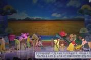 제2회 영재국악회 아리랑친구들 - 아리랑동동 - 밀양아리랑