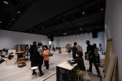 <2021년 서울문화재단 거점형 서울예술교육센터 예술가 역량강화 사업> 공모