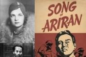 아리랑칼럼 21: 다시 읽는 'Song of Arirang' (3)