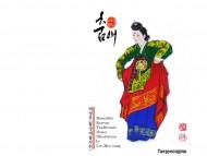 이무성 화백의 춤새 (2)