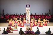국립국악원 개원 70주년 기념하는 대표공연 '야진연'