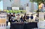 제3기 현충사 청소년 문화유산 지킴이단 출범