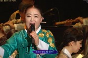 [다시보기] [KBS국악관현악단 초청 연주회] 민요 - 상주모심기, 상주아리랑 (노래/박정선)