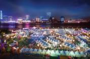 홍콩관광청, '홍콩 와인 & 다인 페스티벌' 온라인 개최