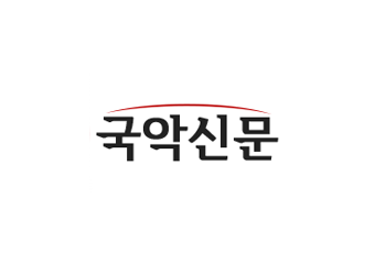 [국무총리상] 제13회 낙안읍성 전국 가야금병창 경연대회 5월 22~23일