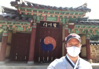 Gwangju: Light of Liberty in East Asia