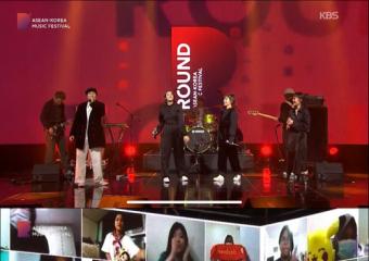 한-아세안 음악축제 'ROUND 2020' 성료