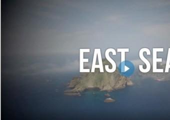 동해 위에 떠 있는 우리 땅 '독도' 이야기