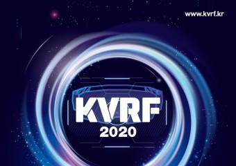 KVRF 2020을 온라인으로 만나다